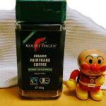 マウントハーゲン カフェインレスインスタントコーヒー購入