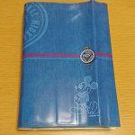 Seriaのブックカバー(ミッキー)文庫サイズ