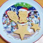 おからクッキーとメリークリスマス