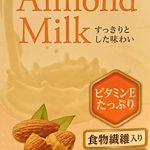 トップバリューのアーモンドミルク砂糖不使用を買ってみました