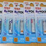 ダイソーの充電池単4形を追加購入しました