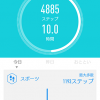 itDEALスマートウォッチW8 専用アプリH Bandの設定方法